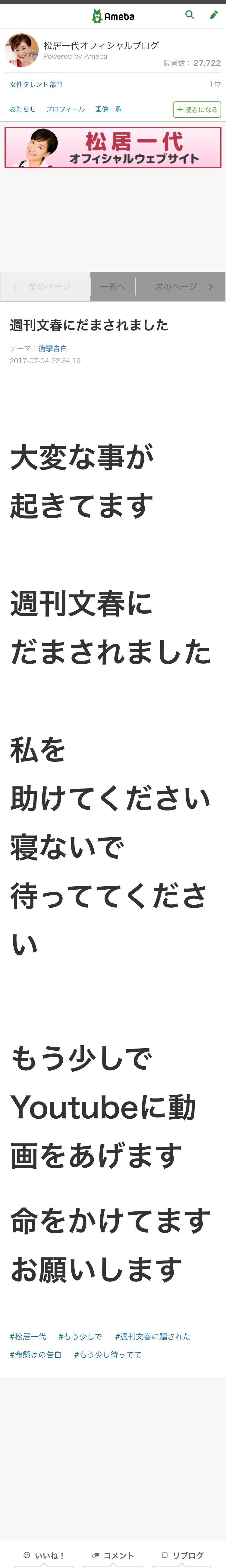 yBYGmul.jpg