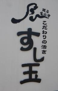 170521-064.jpg