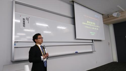 土佐まるごと社中5周年記念定例会の基調講演です。