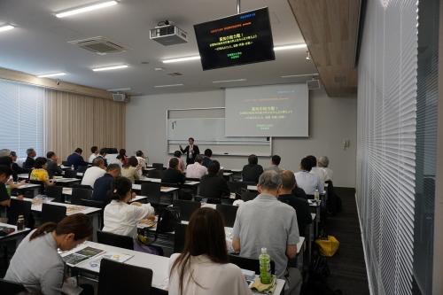 秋冨慎司先生の基調講演