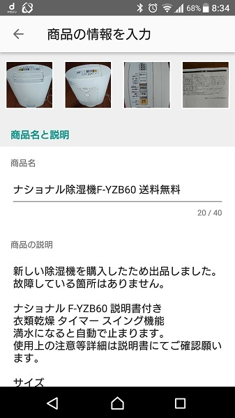 Screenshot_20170621-083428[1]