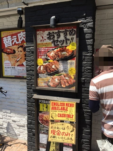 20170520肉屋