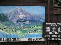 NEC_1282.jpg