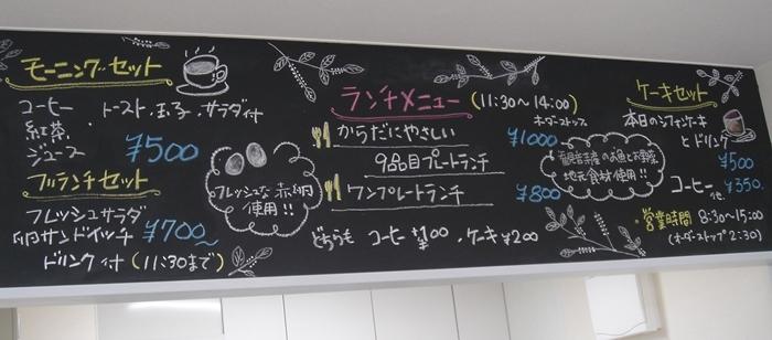 キッチンマム大矢