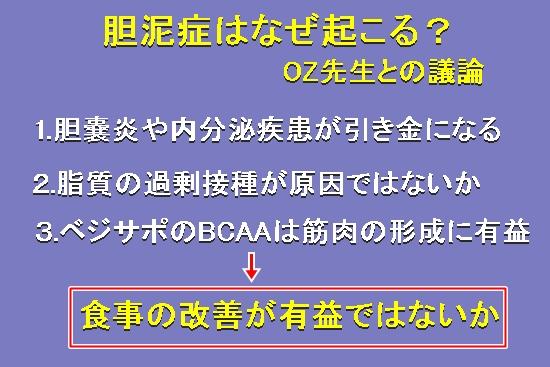 001aIMG_0626.jpg