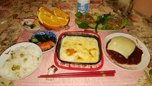 晩ご飯 グラタンハンバーグ 豆ごはん