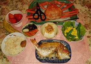 カニ&鯛 鯛飯