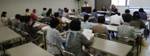 603 女性会議総会1