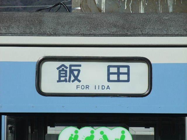 2012_0107(064).jpg