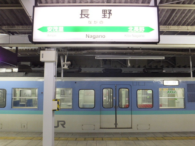 2014_0202(343).jpg
