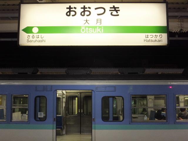 2014_0309(366).jpg