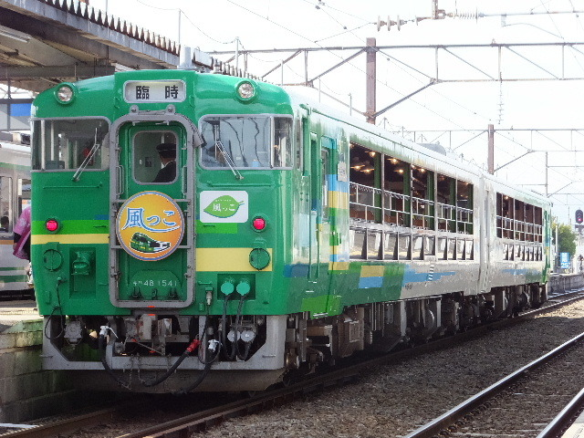 2017_0504(091).jpg