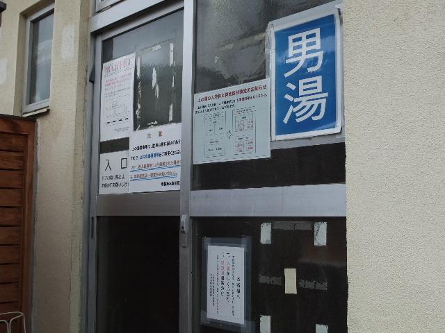 2017_0512(145).jpg