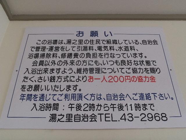 2017_0620(117).jpg