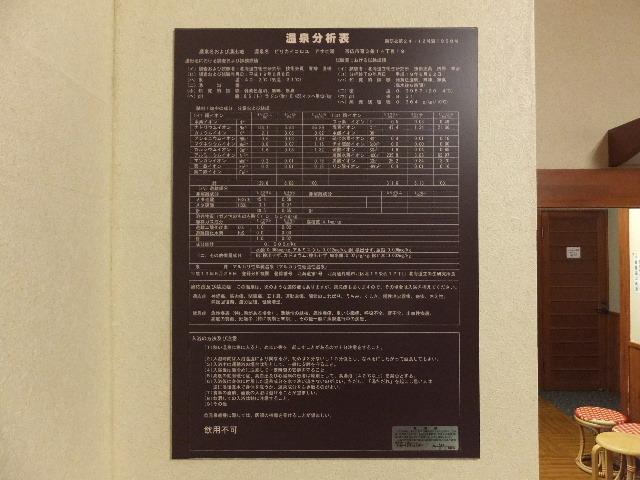 2017_0623(059).jpg
