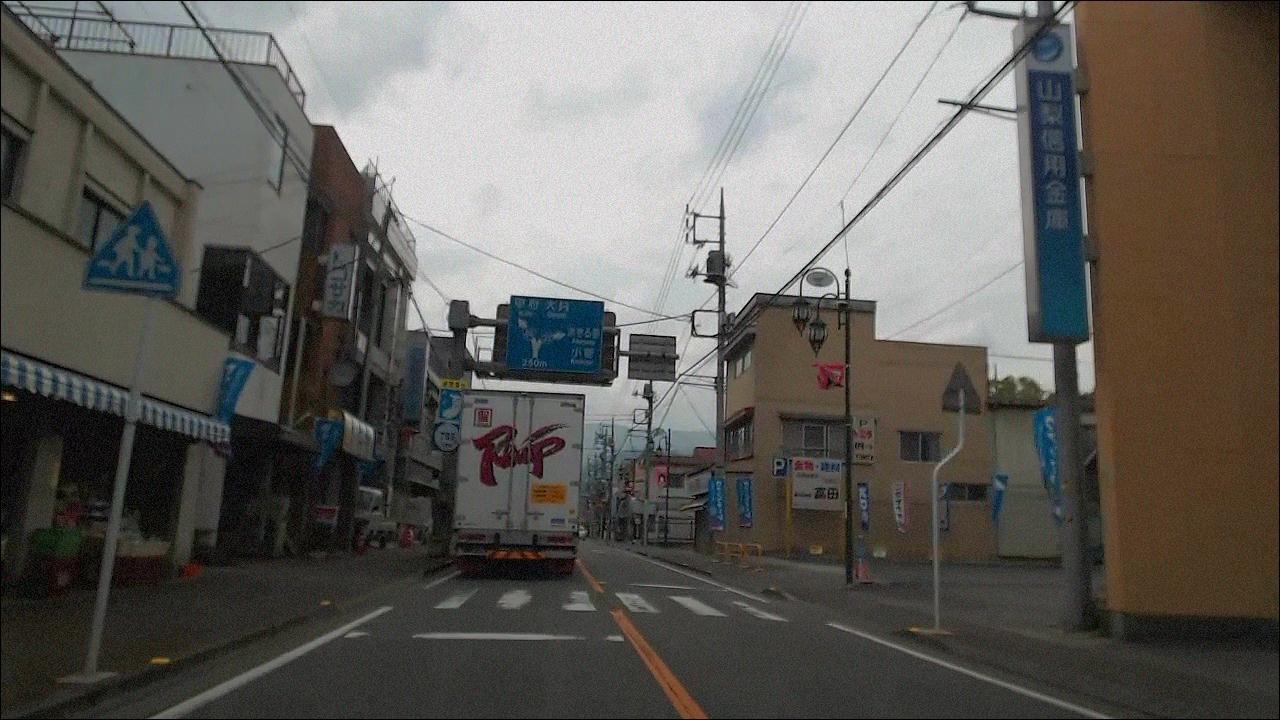 Route20 Uenohara