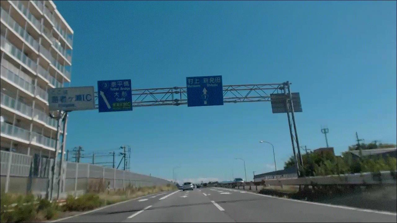 NiigataBypass.jpg