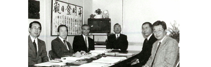 98年1月号 トレーラ 特別座談会