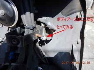 DSCN1793.jpg