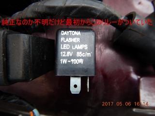 DSCN1803.jpg