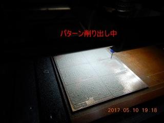DSCN1841.jpg