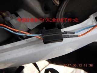 DSCN1864.jpg
