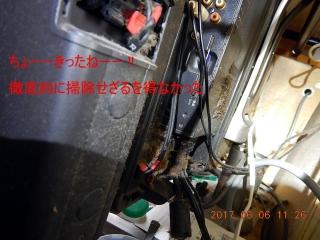 DSCN2036.jpg