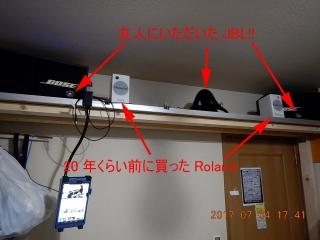 DSCN2103.jpg