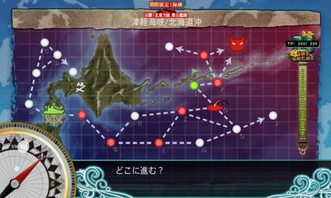 艦これ-120