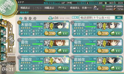 艦これ-122
