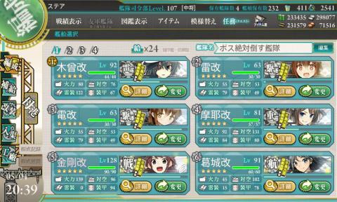 艦これ-134