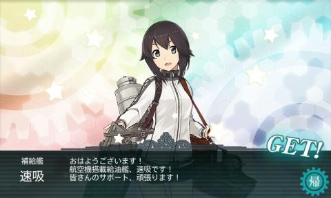 艦これ-154