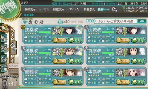 艦これ-158