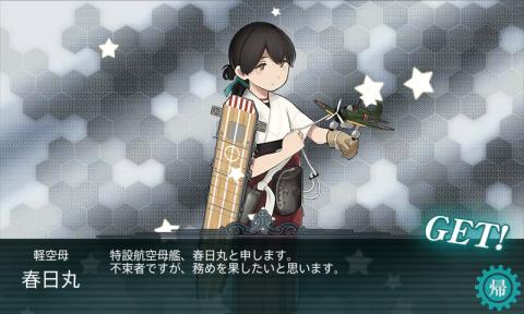 艦これ-167