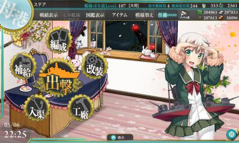 艦これ-180