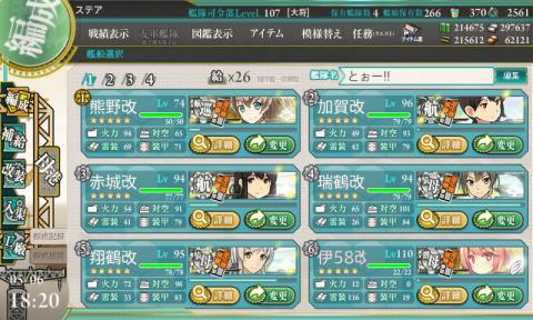 艦これ-172