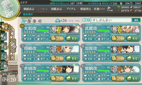 艦これ-182