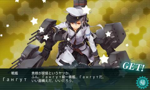 艦これ-200