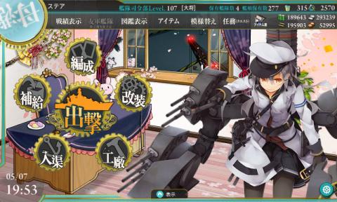 艦これ-202