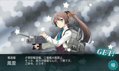 艦これ-204