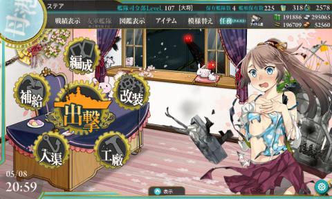 艦これ-205