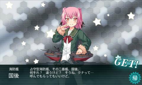 艦これ-209