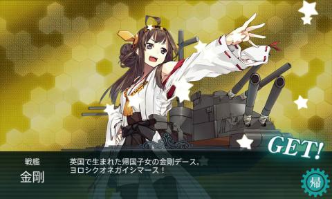 艦これ-214