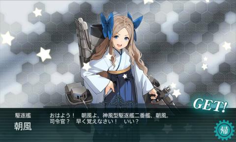 艦これ-215