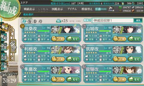 艦これ-222