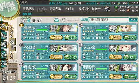 艦これ-223