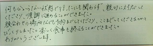 DSC_2275.jpg