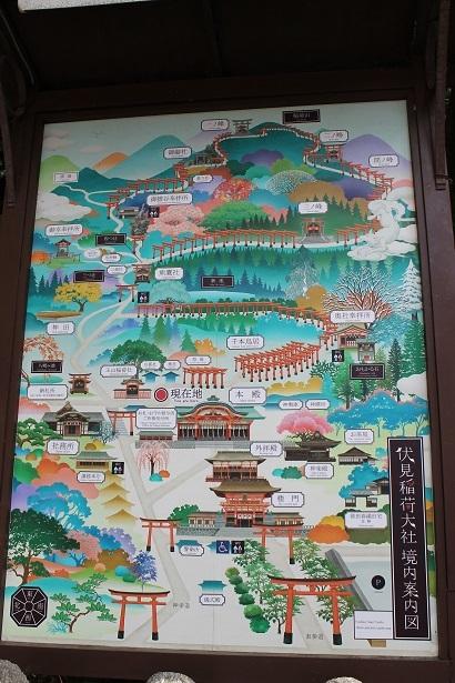 201705京都 (32)