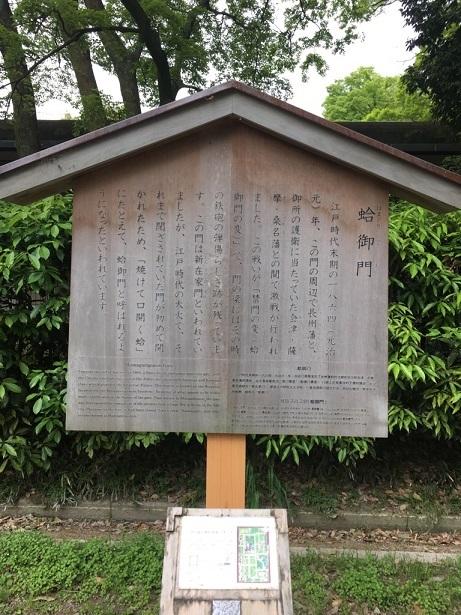 201705京都スマホ (41)