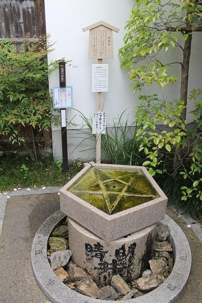 201705京都 (9)